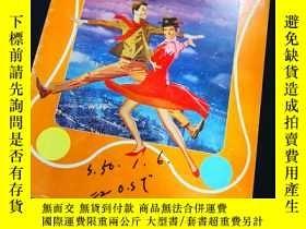 二手書博民逛書店電影《歡樂滿人間罕見Mary Poppins》宣傳冊,僅22頁,
