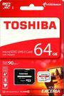 【福笙】TOSHIBA Micro SDXC U3 64GB 90MB/S 記憶卡 附轉卡(富基公司貨) M302
