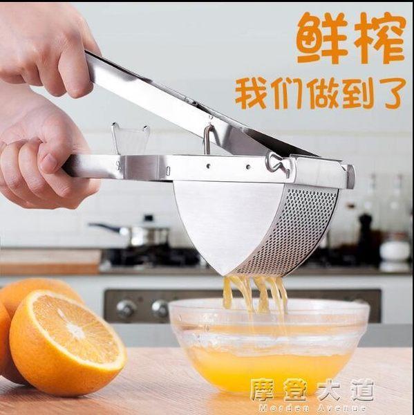 手動榨汁機壓汁原汁機家用炸石榴果汁不銹鋼土豆壓泥神器擠檸檬夾「摩登大道」