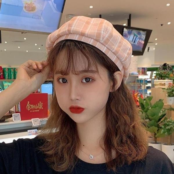 貝雷帽 帽子女春夏韓版百搭貝雷帽畫家帽日系格子甜美可愛簡約時尚學生潮