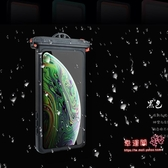 手機防水殼 游泳手機防水袋 潛水套觸屏iphone蘋果水下拍照華為 6色