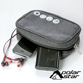 【Polarstar】3C收納袋『暗灰』P18736 戶外.旅行.旅遊.出國.旅行袋.手提袋.外出袋.電子產品.鑰匙包