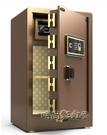 大一全鋼保險櫃家用大型 入牆指紋密碼保險箱辦公室 隱形防盜保管櫃 MBS「時尚彩紅屋」