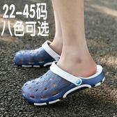 拖鞋兒童洞洞鞋男童沙灘鞋夏季女童涼鞋大童鞋寶寶浴室涼拖鞋 【好康八八折】