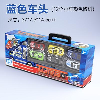 玩具車兒童模型大貨車仿真小汽車玩具車12只小車合金車男孩寶寶玩具套裝 快速出貨YJT