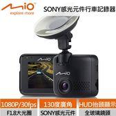 MIO MiVue C340 行車記錄器【送16G卡+車用充電器】