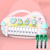 電子琴寶寶電子琴玩具兒童迷你鋼琴幼兒益智男可彈奏音樂小琴女孩0-1歲3【快速出貨八折特惠】