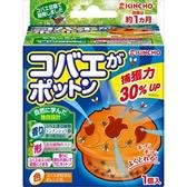 【日本製】【KINCHO 金鳥】果蠅誘捕盒 果蠅捕捉器(一組:6個) SD-2155-6 - 日本製