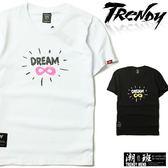 『潮段班』【GN007213】美式春夏新品 M-2L 無限符號DREAM夢想發亮字母印花休閒圓領短袖T恤 上衣