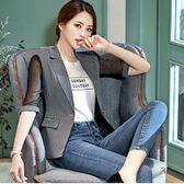 西裝領透氣薄紗袖上班/休閒五分袖西裝外套[9S049-PF]小三衣藏