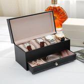 手錶盒索美新款皮質4座手錶收納盒男士商務抽屜式四座皮革手錶盒【新店開業八五折】