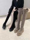 歐洲風秋季新款女靴厚底彈力靴不膝上靴鬆糕超增高顯瘦高筒 范思蓮恩