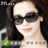 太陽眼鏡迪亞龍偏光太陽鏡女新款品牌防紫外線眼鏡韓版潮大臉圓臉墨鏡 原本良品