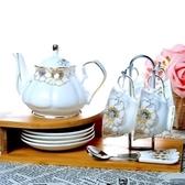 下午茶茶具組合含咖啡杯+茶壺-4人簡約歐式高檔陶瓷茶具6色69g52[時尚巴黎]