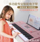 兒童電子琴61鍵初學者入門女孩多功能鋼琴專業音樂 YXS優家小鋪