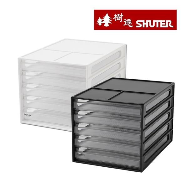 樹德 資料櫃 DD-1205 文件櫃 文件收納 收納櫃 抽屜櫃 辦公櫃 A4收納 台灣製