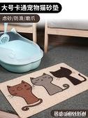 貓砂盆半封閉式貓廁所防外濺小幼貓咪拉屎開放式沙盆清潔用品大號 HM