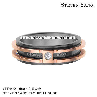 情侶對戒 西德鋼飾「貴族情人」鋼戒指*單個價格*轉運戒