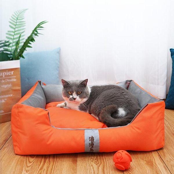 泰迪狗窩可拆洗金毛狗床墊子小型中型大型犬冬季保暖寵物窩貓窩