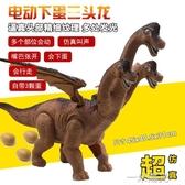 大號電動恐龍三頭腕龍仿真動物模型3-6歲 會下蛋 恐龍蛋 兒童玩具  一米陽光