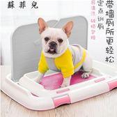 大號狗便盆中型大型犬狗狗寵物用品