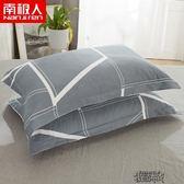 純棉枕套一對裝枕頭套女48x74cm單成人學生宿舍全棉枕芯套 街頭布衣