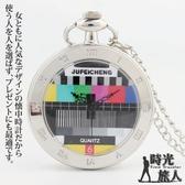 【時光旅人】復古電視機造型翻蓋懷錶附長鍊