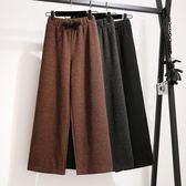 大尺碼褲子 胖MM高腰毛線休閒直筒褲韓版顯瘦針織闊腿褲200斤