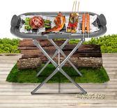 電燒烤爐家用無煙燒烤架 韓式烤肉爐羊肉串電烤爐商用室內烤肉機igo「時尚彩虹屋」