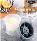 模具 家用圓球形冰格威士忌制作冰球模具大號冰塊速凍器帶蓋硅膠制冰盒 3C公社