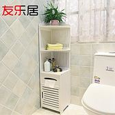 落地浴室收納櫃洗手間儲物櫃廁所馬桶邊櫃轉角置物櫃 igo  露露日記