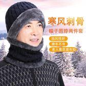 針織帽子 中老年帽子男秋冬保暖爸爸帽sd3801『夢幻家居』