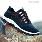 秋季新款男鞋運動休閒鞋跑步鞋男士防水棉鞋旅遊鞋登山鞋 育心小館
