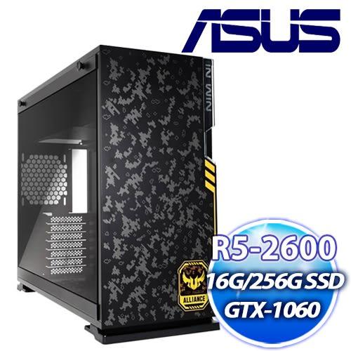 華碩 X470平台【駭影先鋒】 AMD R5 2600【六核】GTX1060獨顯 電競機【刷卡含稅價】