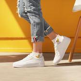 襪子女中筒襪夏季薄款水果圖案日系學院風韓版純棉透氣吸汗運動襪 韓幕精品