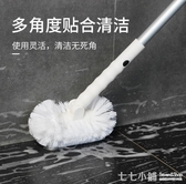 地磚清潔神器廁所死角浴室刷洗長柄硬毛地板刷地刷子衛生間墻面刷