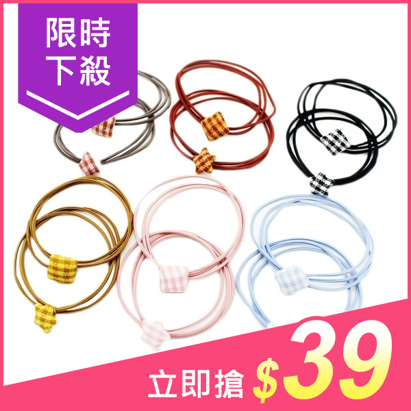 永恆格紋布藝髮圈(6入/組) 【小三美日】顏色隨機出貨 原價$49