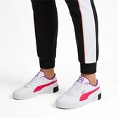 【折後$2480再送贈品】PUMA CALI CHASE 百搭 復古鞋 白紫 桃紅 休閒鞋 厚底 增高 36997002