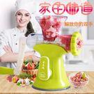 手動絞肉機家用手搖灌腸機臘腸機絞餡機絞菜機攪碎機香腸機攪拌機