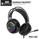 潘森PSH-100 頭戴式電競帶麥耳機 RGB燈效/7.1聲道/麥克風 USB/3.5mm有線耳機 電競/遠端教學/會議