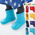 日本 Kids Foret B81824B 水藍色 兒童雨鞋