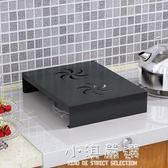 廚房置物架電磁爐支架子電陶爐電飯煲架微波爐架煤氣灶蓋板架子CY『小淇嚴選』
