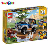 玩具反斗城  樂高 LEGO 31075 CL OUTBACK ADVENTURES