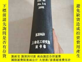 二手書博民逛書店SEPARATION罕見SCIENCE AND TECHNOLO