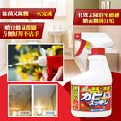日本第一石鹼 浴室清潔噴霧泡 400ml