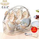 骨瓷咖啡杯套裝歐式下午茶茶具15頭咖啡具英式茶具陶瓷花茶帶架子TZGZ 免運快速出貨