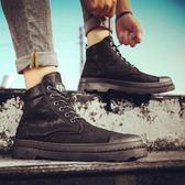 冬季男士英倫馬丁鞋男靴子韓版潮流短靴中幫百搭男鞋子高幫雪地靴  LN1007  【極致男人】