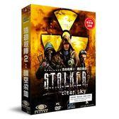 【軟體採Go網】PCGAME-浩劫殺陣2  S.T.A.L.K.E.R.:Clear Sky 英文版