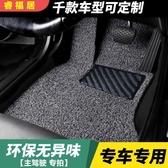汽車絲圈腳墊單片主駕駛單層副駕駛地墊地毯式通用款車墊專用腳墊 YXS 莫妮卡