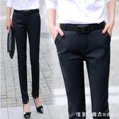 薄款女士褲子職業西褲直通褲修身顯瘦OL工作休閒長褲黑色 漾美眉韓衣